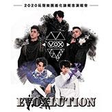 EVOXLUTION 玩聲進化論概念演唱會