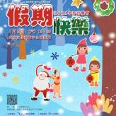 悠然弦樂團2021冬季音樂會【假期快樂】
