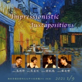 Impressionistic Juxtapositions-南台灣三重奏音樂會