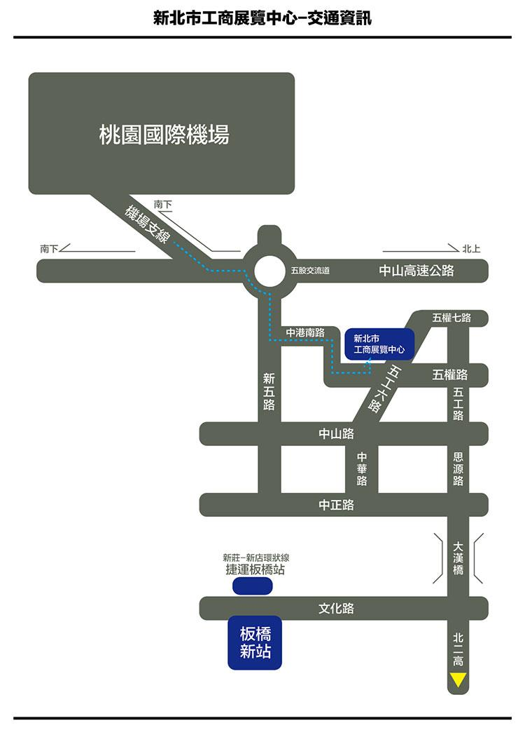 交通資訊3