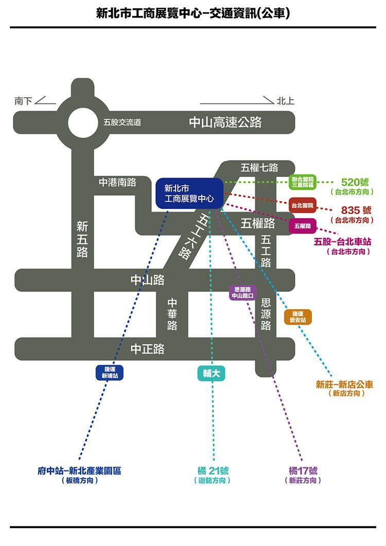交通資訊4