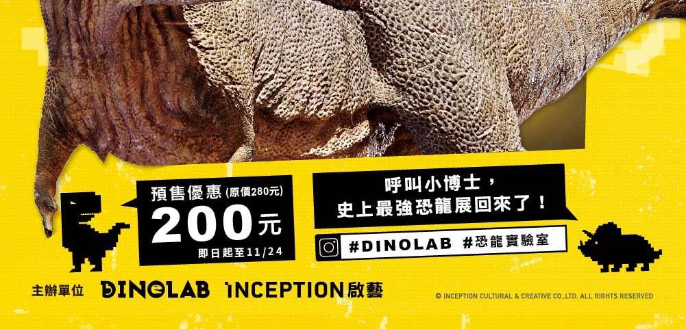 DINOLAB01-03