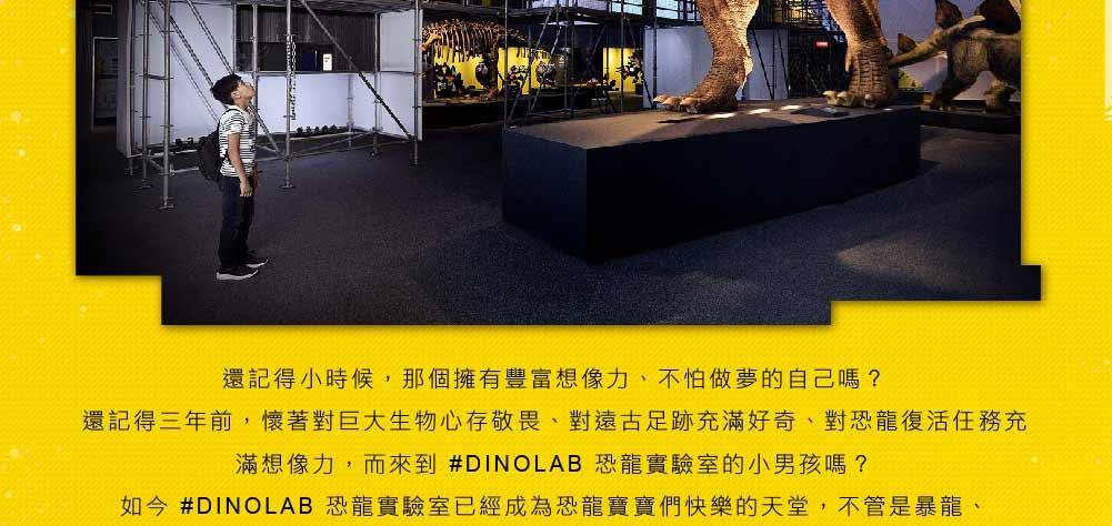 DINOLAB02-02