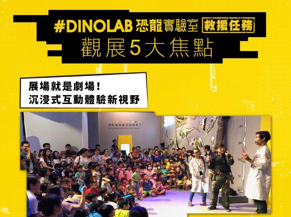 DINOLAB05-01