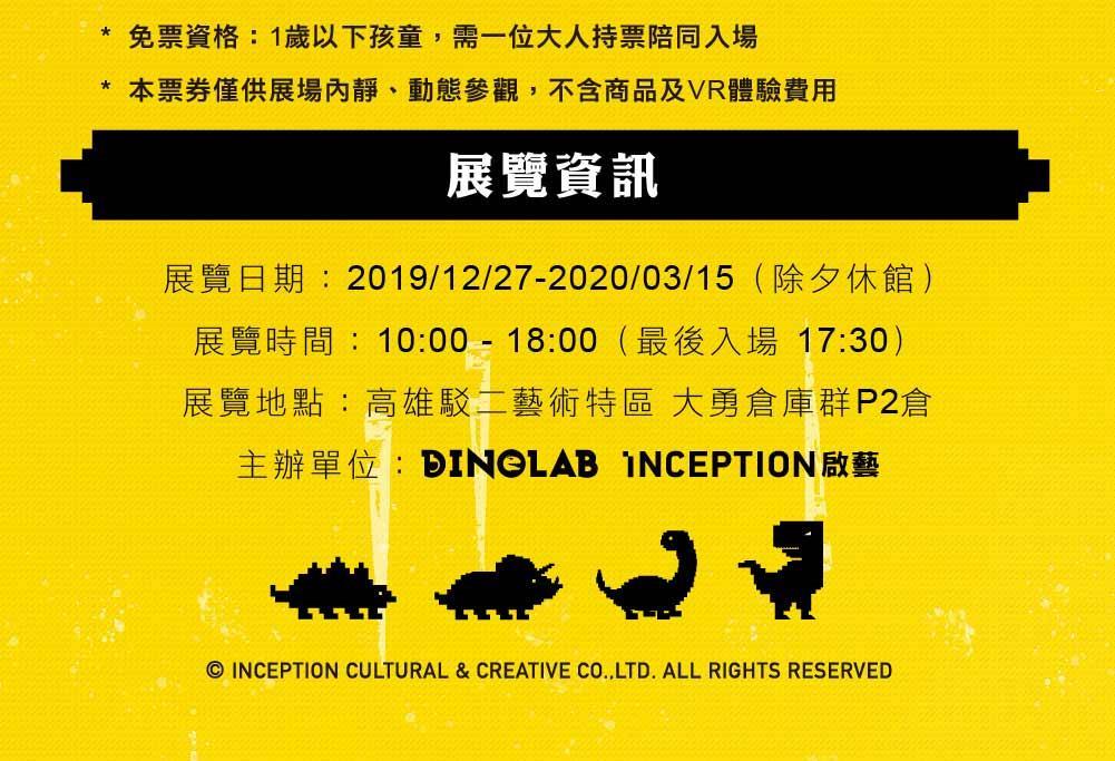 DINOLAB07-02