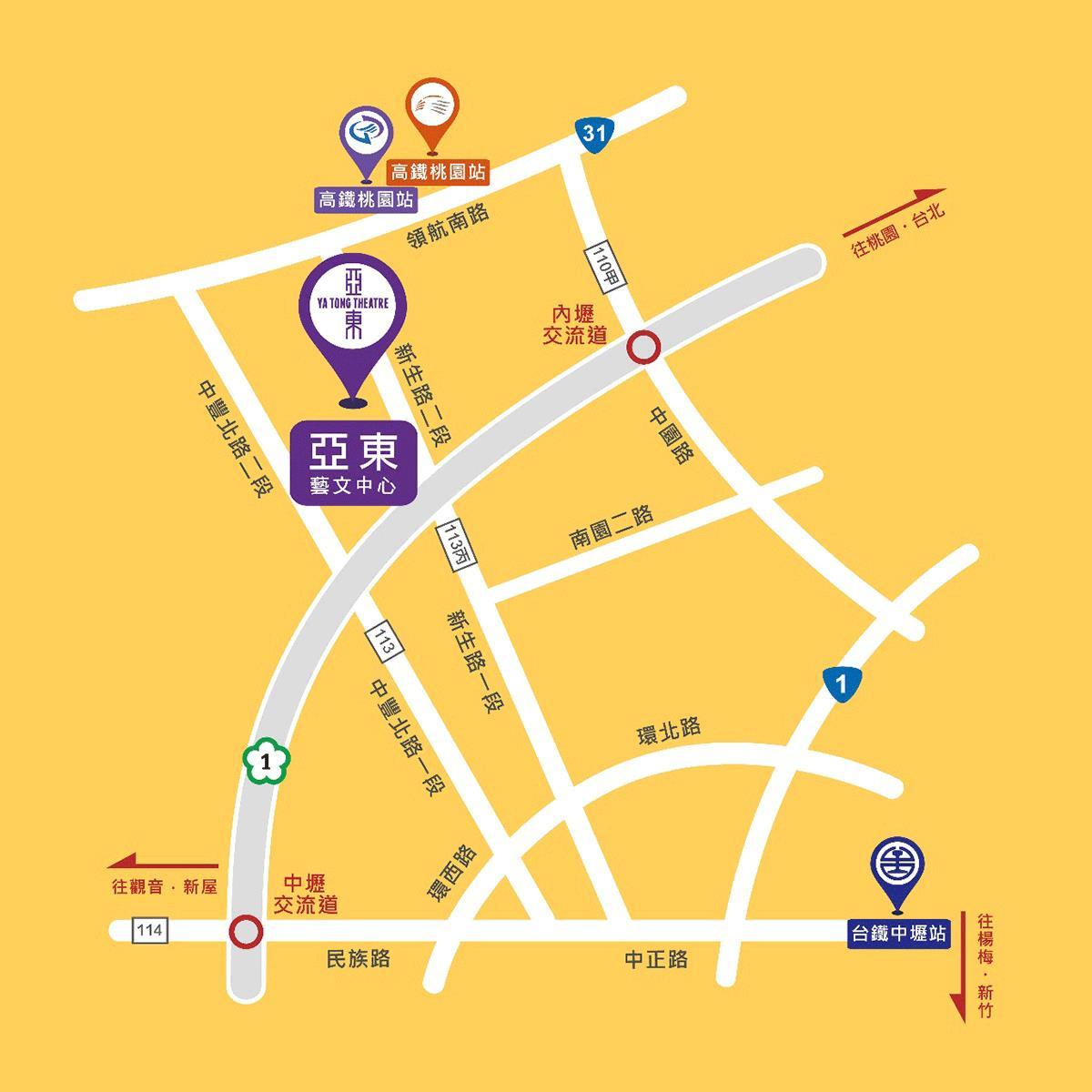 亞東藝文中心位置圖
