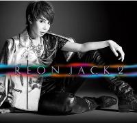 柚希禮音「REON JACK 2」演唱會