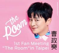 曹政奭1st Fan meeting