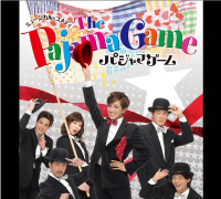 音樂劇「The Pajama Game」