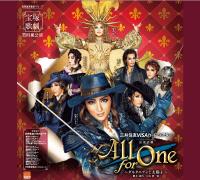 寶塚歌劇團月組-All For One