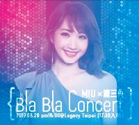 MIU x 鐵三角 Bla Bla Concert