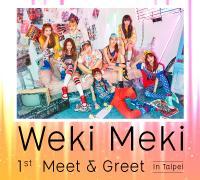 Weki Meki 1st Meet&Greet In Taipei