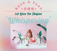 "Baek A Yeon 1st Live""Whispering""In Taipei"