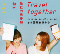 2018 BOL4 Concert in Taipei - Travel Together