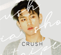 2018 CRUSH FIRST SHOW IN TAIPEI