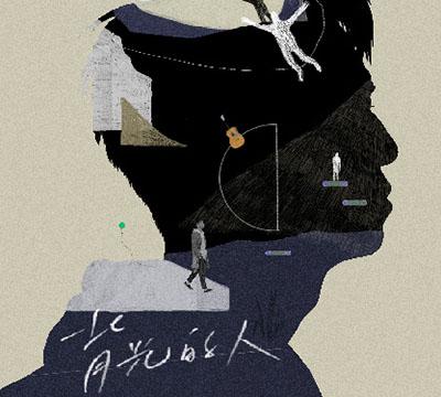 廖文強《背光的人》演唱會