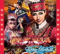 寶塚歌劇團星組-音樂劇豪華全餐『GOD OF STARS-食聖-』&太空歌舞秀幻想『Éclair Brillant』