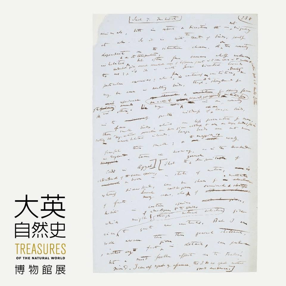 達爾文的手稿